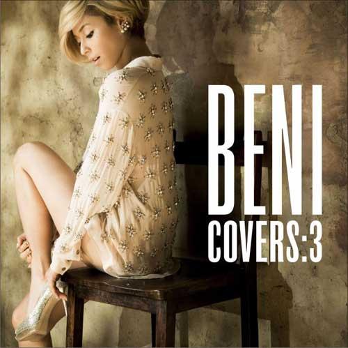 news_large_beni_covers3_cover.jpg